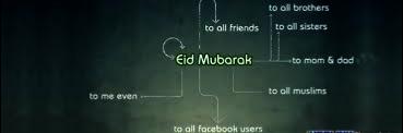 Eid Ul Fitr Mubarak Images Download