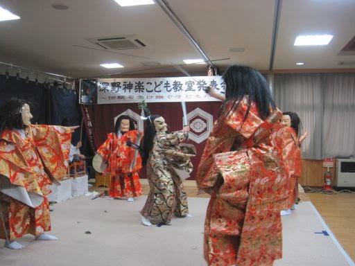 田井地区振興協議会のブログ