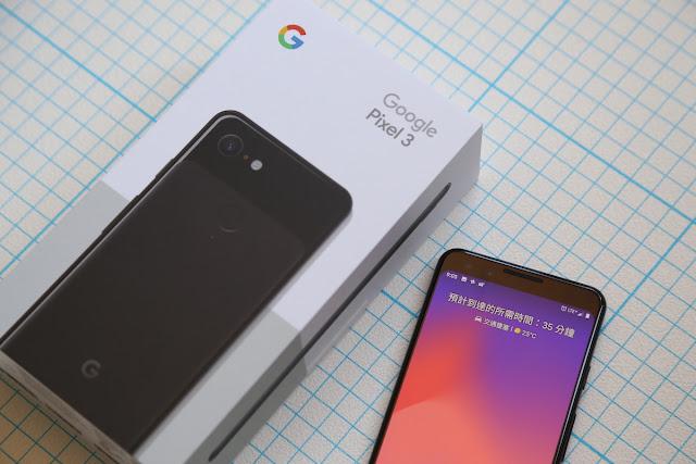 Google Pixel 3 開箱評測:AI+硬體+軟體整合之作,全新世代的拍照體驗