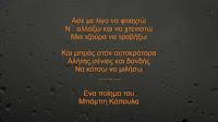 http://neapoliotis.blogspot.de/2017/04/blog-post_3.html