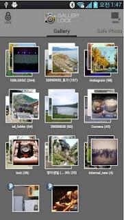 safe gallery app