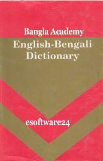 Dictionary bangla pdf bangla to