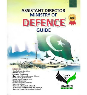 assistant director ministry of defence past papers,Nts papers, Past Papers,Pdf assistant director ministry of defence past papers