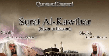 Surat Al Kautsar Lengkap Latin Dan Terjemahan Al Quran