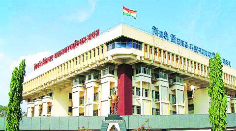 Property Tax Pune Pcmc