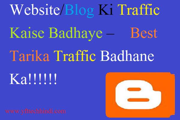 Blog Ki Traffic Badhane Ki Tips & Tricks Hindi Me, Website/Blog Ki Traffic Kaise Badhaye – 5 Best Tarika Traffic Badhane Ka