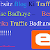 Blog Ki Traffic Badhane Ki Tips & Tricks Hindi Me!!!!!!