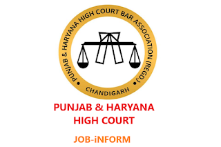 PUNJAB AND HARYANA HIGH COURT 352 CLERK RECRUITMENT 2019 | APPLY ONLINE, ELIGIBILITY & DETAILS.