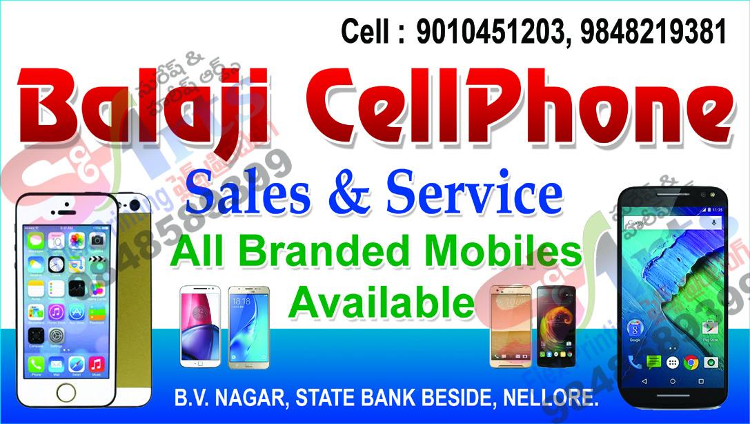 Suresh Harish Arts Flex Printing Nellore Ap India
