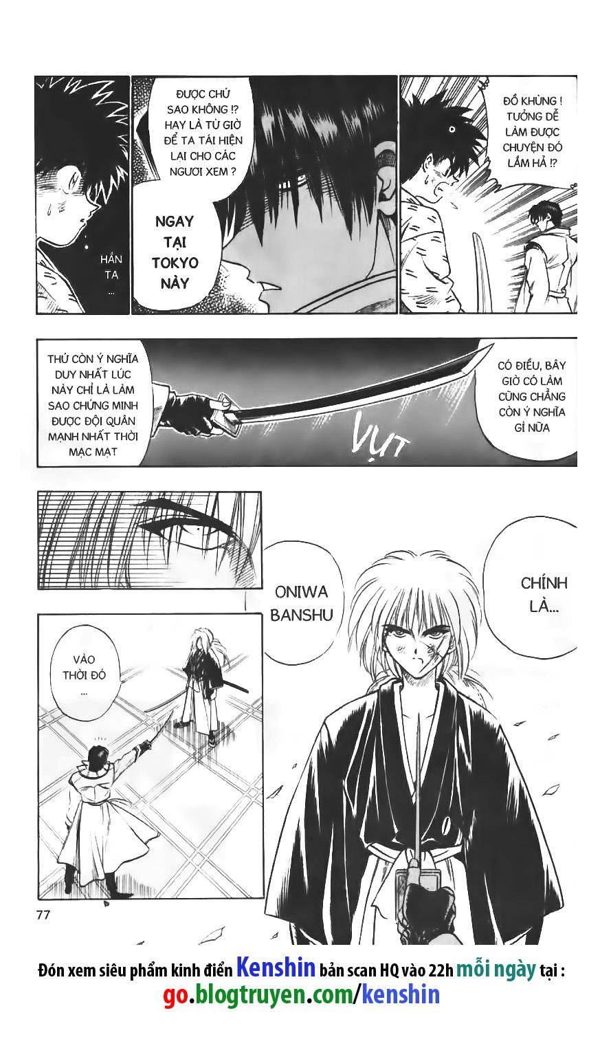 Rurouni Kenshin chap 26 trang 14