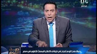 رنامج صح النوم مع  محمد الغيطى حلقة 12-12-2016