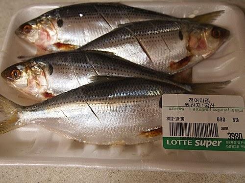 Shansquare Blog: 烤錢魚(전어구이)