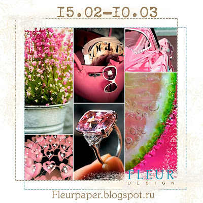 http://fleurpaper.blogspot.ru/2016/02/7.html