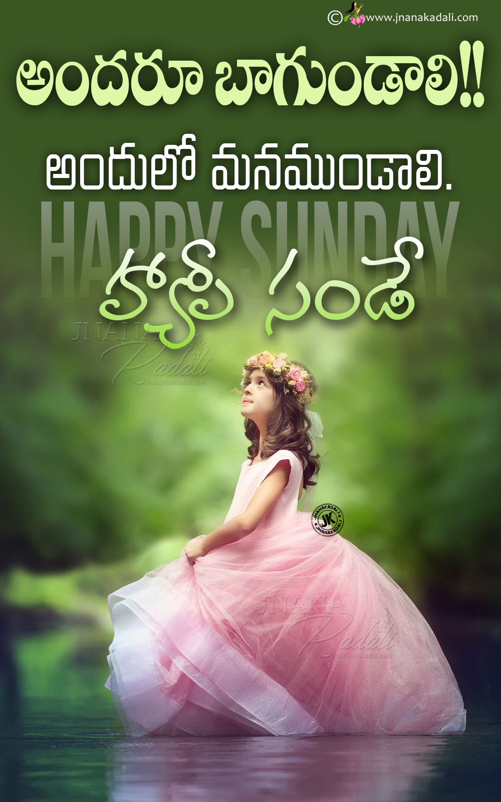 Good Morning Happy Sunday Free Download : Happy sunday quotes in telugu good morning