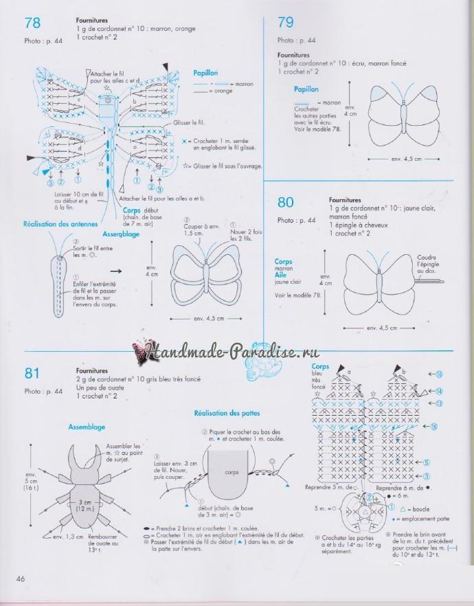 Схемы вязания бабочек и насекомых амигуруми (1)