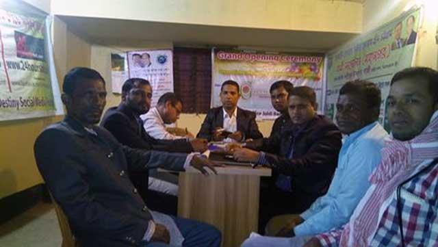 Banshkhali Destiny Social Media Forum Green Discussion Meeting
