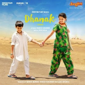 Dhanak (2016) Hindi Movie MP3 Songs Download
