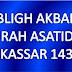 Tabligh Akbar & Daurah Ilmiyah Nasional untuk Asatidzah 1438 H - 2017 M