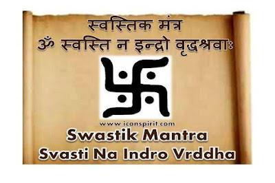 Swastik Mantra