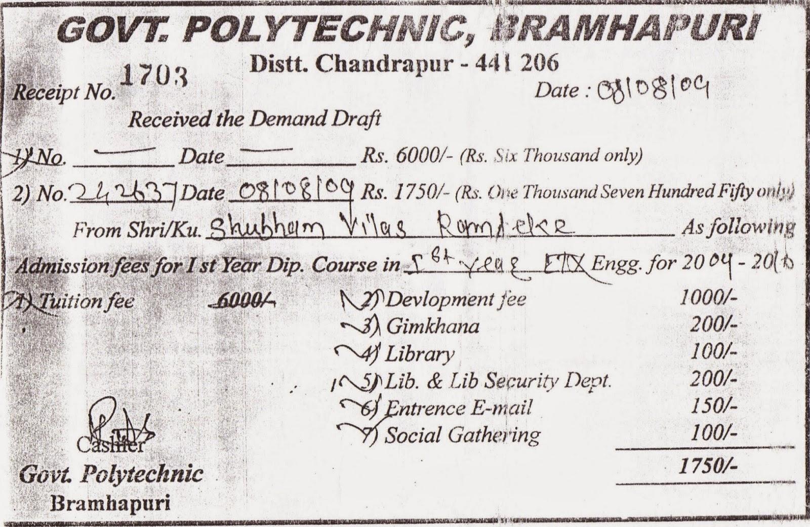 application for school leaving certificate sample