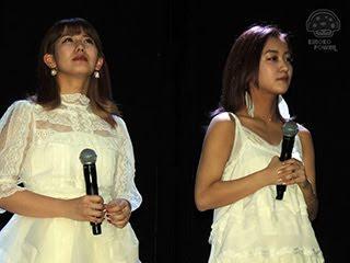Chisato Okai y Mai Hagiwara Mexico 2017 tour
