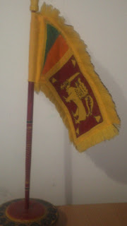 Picture of the Sri Lankan Flag