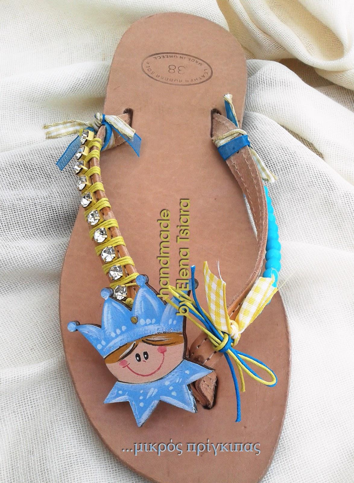 1a0afdd3dc5 χειροποίητα δερμάτινα σανδάλια με ξύλινο χειροποίητο μικρό πρίγκιπα σε  διάφορα χρώματα, ζωγραφισμένο στο χέρι.