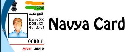 Aadhaar Card Mandatory to get APSRTC Navya Cards