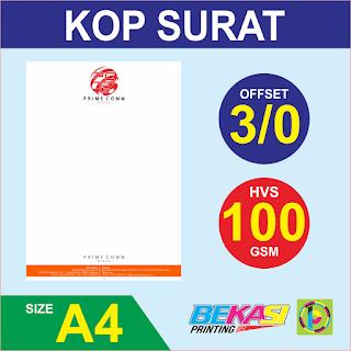 Cetak Kop Surat 3 Warna  HVS 100 GSM