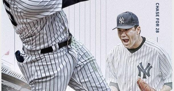 Yankeeplayofftickets