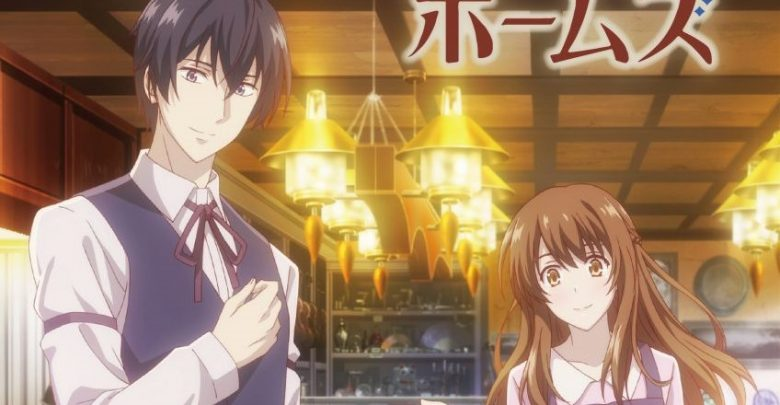 Ver Kyoto Teramachi Sanjou no Holmes Online