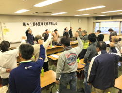 http://doro-chiba.org/nikkan_dc/n2017_07_12/n8382.htm