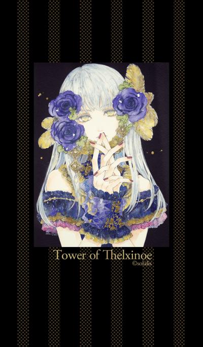 Tower of Thelxinoe
