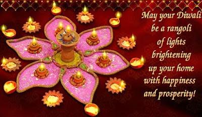 Badi Diwali Greeting Messages