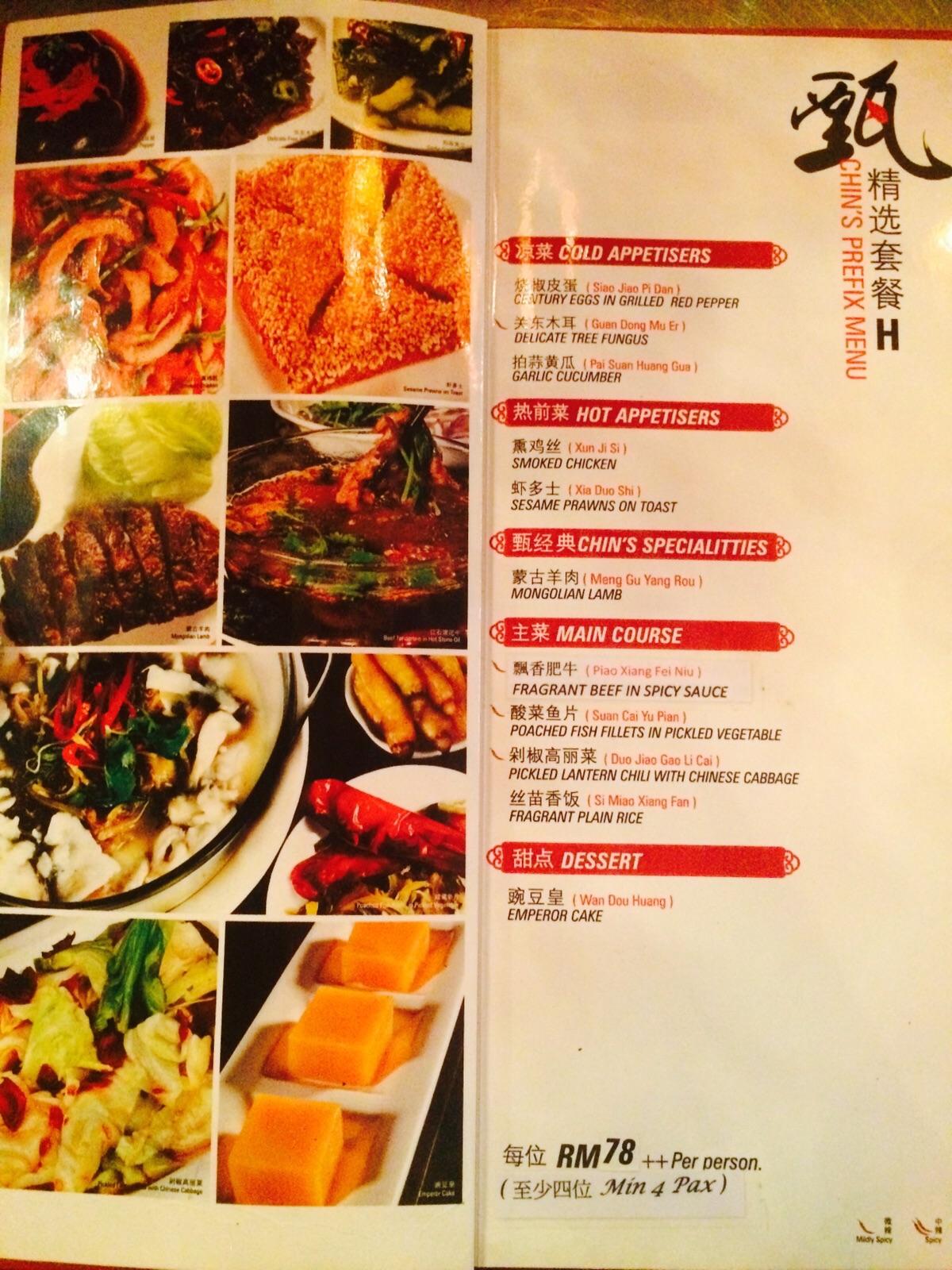 Stylish chins chinese cuisine price 2019