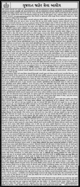 GPSC Recruitment 400 Dy. Mamlatdar, 318 Section Officer