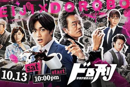 Sinopsis Cops 'n Robbers (2018) Serial TV Jepang