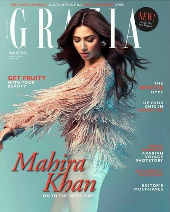 Mahira Khan on The Cover of Grazia Magazine Pakistani Edition for April 2017