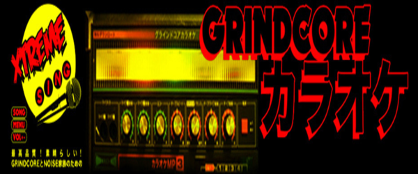 http://grindcorekaraoke.com/