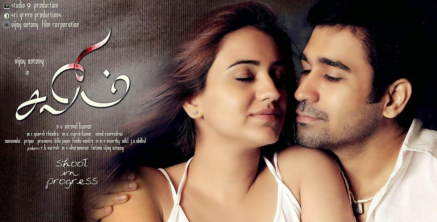 Tamil Mp3 free download Zip file