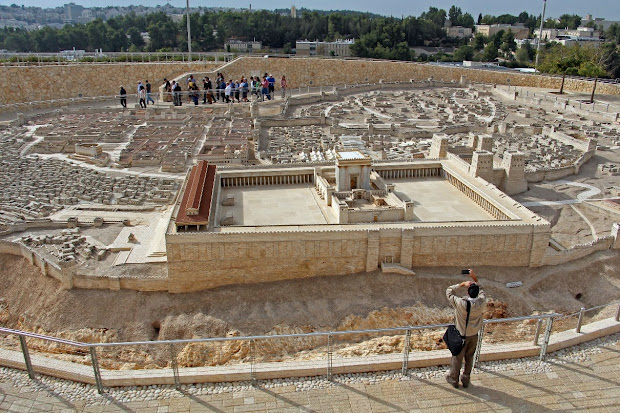 Viewing Deck City Trip 1st Part; Israel