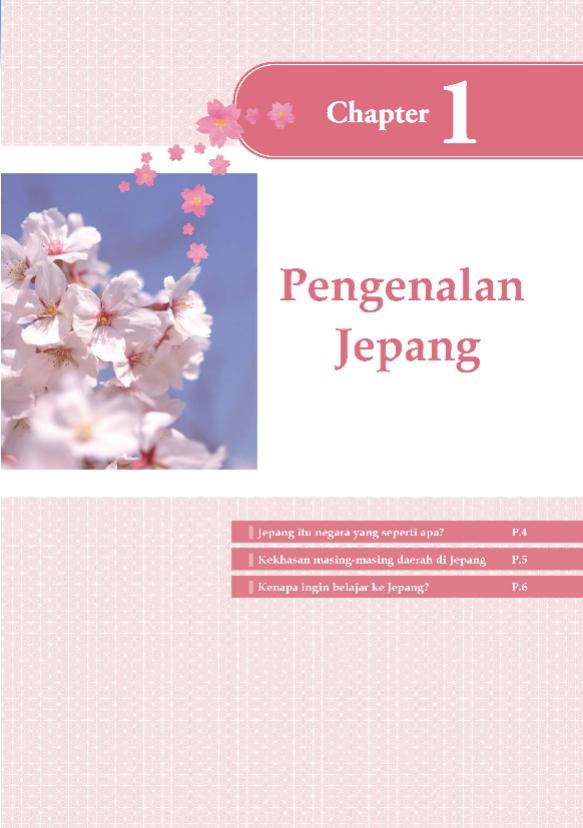 Ebook Panduan Belajar Ke Jepang