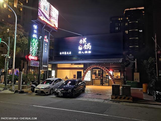 IMG 20190105 203948 - 錵鍋個人鍋物來台中囉!聖凱師在台中開設的第3個品牌,凌晨2點也能開鍋!