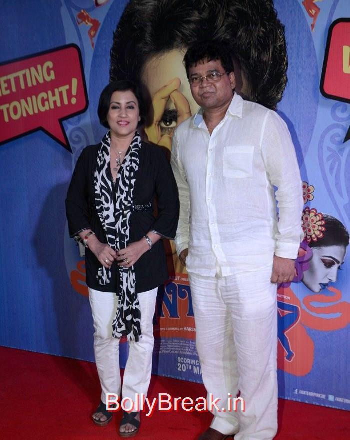Madhushree Bhattacharya, Robby Badal, Ragini Khanna, Radhika Apte Hunterr Movie Premiere Pics