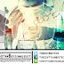 دليل كليات وبرامج وأقسام التكنولوجيا الحيوية في مصر