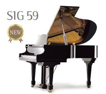 grand piano Samick SIG-59
