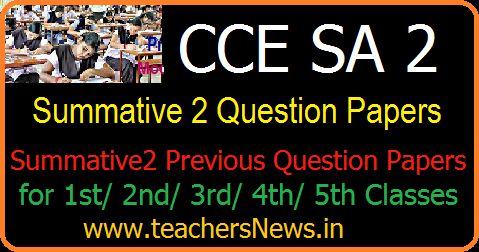 AP SA 2 Model Question Papers 2017 for 1st, 2nd, 3rd, 4th and 5th Class | FA 3 SA 1/ Summative 1 Question Papers Answer Key Syllabus Project works Results Loan Dates DA table TeacherNews.in