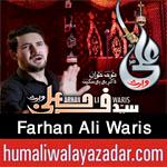 shiahd.blogspot.com/2017/09/farhan-ali-waris-nohay-1998-to-2018.html