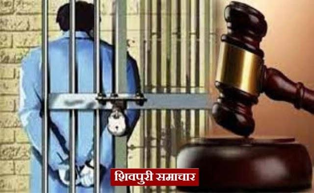 लक्ष्मण रावत की हत्या की सुपारी पत्नि ने दी थी, फिजीकल ग्राउंड में सिर काट दिया था: आजीवन सजा  | Shivpuri News