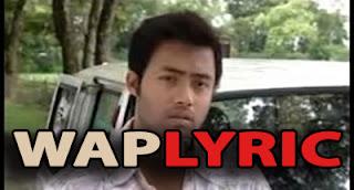 Khitik Khitik Kori Lyrics